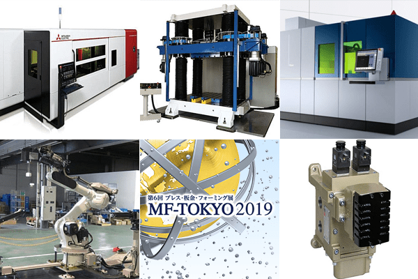 MF-TOKYO2019/紙上プレビュー(6)三菱電機ほか