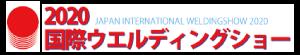 国際ウエルディングショー